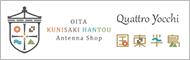 Quattro Yocchi OITA KUNISAKI HANTOU Antenna Shop | 国東半島