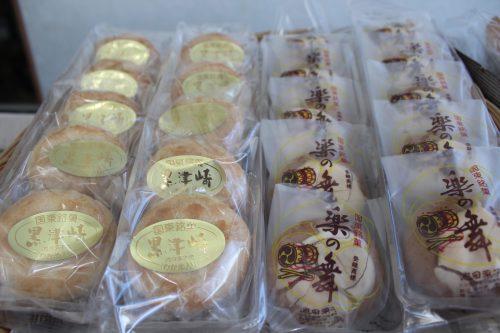 池田菓子店