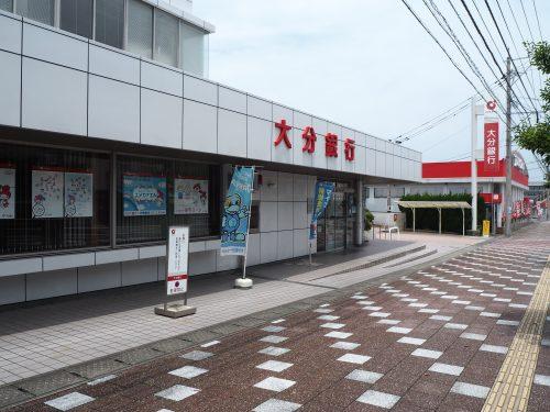 大分銀行 国東支店
