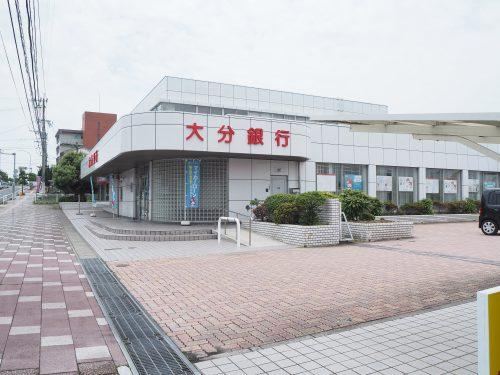 大分銀行国東支店