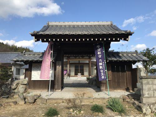 寶命寺(小城観音)