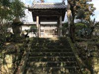 丸小野寺山門