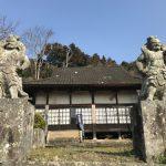 清浄光寺本堂