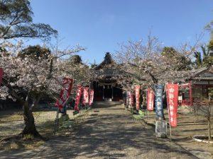 櫻八幡神社