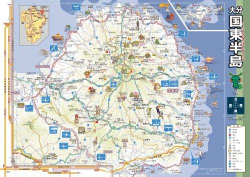 国東半島イラストマップ2019