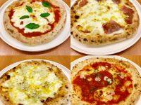 ベルコートピザ