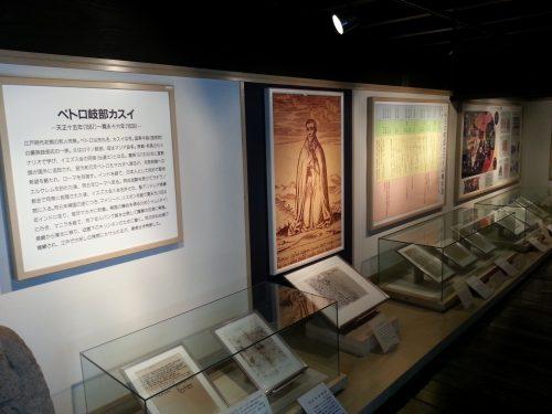 国見ふるさと展示館